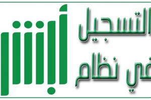 الاستعلام عن تأشيرة خروج وعوده برقم الإقامة عبر الجوازات السعودية