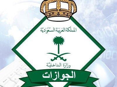 استعلام رصيد الجوازات السعودية برقم الهوية عبر أبشر موقع وزارة الداخلية