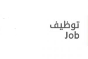 فتح باب القبول والتسجيل للعناصر النسائية للعمل برتبة جندي عبر بوابة أبشر من خلال الجوازات السعودية