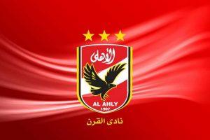 رابط موقع حجز تذاكر مباريات النادى الأهلى عبر الانترنت وخدمة فوري