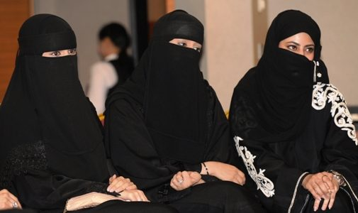 وظائف شاغرة للنساء السعوديات بالمسجد الحرام  وأهم الشروط للقبول