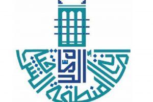 الاستعلام عن طلبات منحة أرض برقم الهوية لذوي الدخل المحدود في السعودية