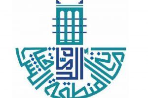 الاستعلام عن طلبات منحة ارض لذوي الدخل المحدود برقم الهوية في السعودية