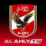 تردد قناة الأهلى 2017 لكل مشاهدى القناة على النايل سات