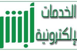 شروط الجوازات السعودية لإصدار إقامة عاملة منزلية في عام 2019