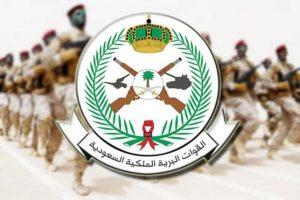 شروط التقديم والاستعلام عن وظائف القوات البرية