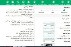 9 خطوات لتجديد الاقامة السعودية على موقع ابشر الالكترونى التابع لوزارة الداخلية
