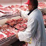 أسعار اللحوم والدواجن ( الفراخ ) 22/2/2017