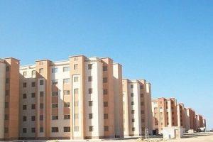 اسماء البنك العقاري والاستعلام عن أسماء الدفعة الأخيرة من المستحقين للدعم السكني صندوق التنمية العقاري