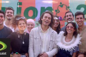 كلمات اغنية  اقوى كارت فى مصر محمد رمضان شركة اتصالات
