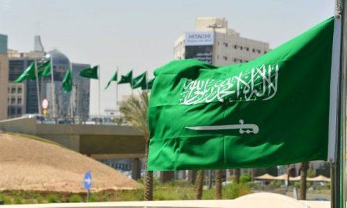 احتمالات انخفاض أسعار النفط مستقبلاً تعرض ميزانية السعودية للانكشاف.. تحذيرات صندوق النقد الدولي