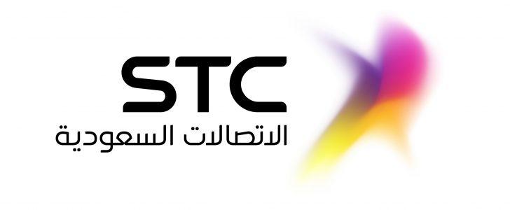 الاستعلام عن الرصيد المتبقي للبيانات عبر شركة الاتصالات السعودية