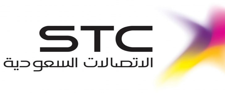 موقع شركة الاتصالات السعودية و فاتورة stc و الاستعلام برقم الهوية