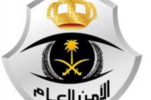 نتائج وظائف الأمن العام للنساء 1439 رتبة جندي ورابط أبشر للوظائف العسكرية