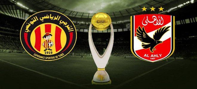 موعد مباراة الأهلى والترجى التشكيل الأساسى للنادى الأحمر فى بطولة دورى أبطال افريقيا