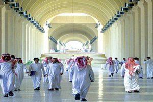 موعد تسجيل برامج الدبلوم المتنوعة للجامعات السعودية للعام الدراسي 1440هـ