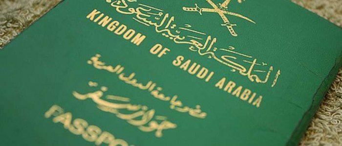 الجوازات السعودية تعلن عن الرسوم المطلوبة للوافدين وعائلتهم لعام 2019