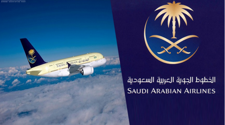 رقم الخطوط السعودية الموحد للحجز و إلغاء الحجز ورقم الواتساب