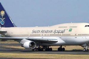 كيفية ترقية درجة السفر الكترونيا عبر الخطوط الجوية السعودية والاستفادة من الامتيازات