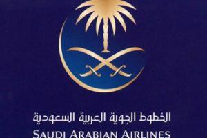 أهم الخدمات التى تقدمها الخطوط السعودية رابط حجز تذكرة الكترونيا برقم جواز السفر