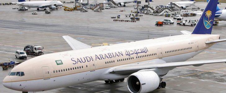 شروط التسجيل فى وظائف الخطوط السعودية 1438 رابط التقديم الالكترونى
