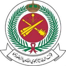 تقديم وظائف الدفاع الجوي 1439 والرابط الخاص بالتسجيل في وظائف قوات الدفاع الجوي