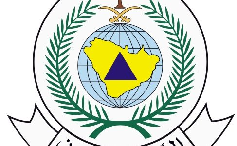 تفاصيل التقديم في الدفاع المدني والقبول والتسجيل بالدفاع المدني السعودي للحصول على وظيفة جندي