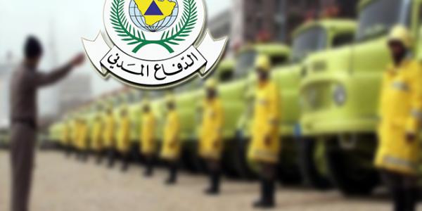 استفسارات الدفاع المدني الخاصة بنتائج القبول والرابط الخاص بأسماء المقبولين بصفة نهائية في الدفاع المدتي 1439