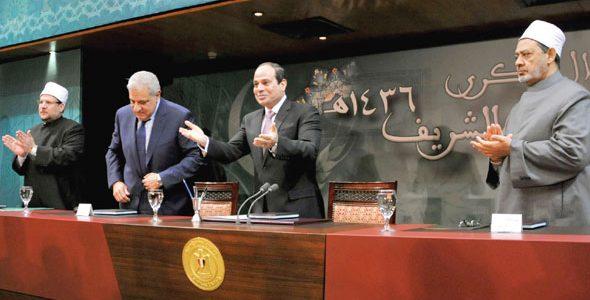 الرئيس ومشايخ الأزهر يحتفلون بليلة القدر اليوم في قاعة المؤتمرات