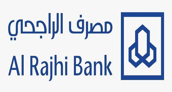 خطوات فتح حساب والتسجيل في مصرف الراجحي Al Rajhi Bank