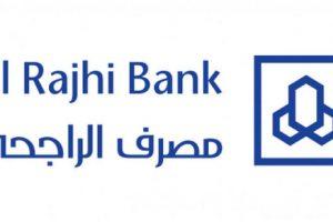 رابط دفع رسوم الإقامة من خلال مصرف الراجحي في السعودية