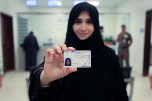 شروط منح الرخصة للسيدات والوافدين في المملكة العربية السعودية