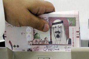 السعوديه تعلن عن موعد صرف رواتب شهر رمضان المبارك 1438 لبرج السرطان