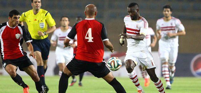 موعد مباراة الزمالك وطلائع الجيش ربع نهائي كأس مصر الخميس 13-7-2017