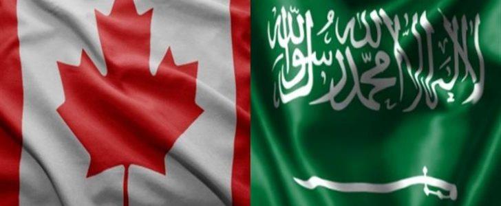 العلاقات السعودية الكندية على صفيح ساخن