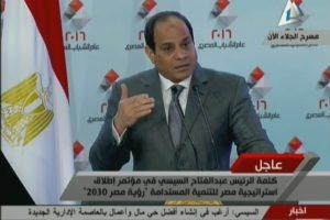 الرئيس السيسى : صبح على مصر بجنيه