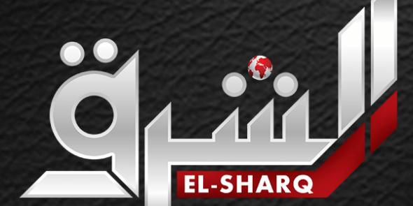 """تردد قناه الشرق 2016 """"قناه الاخوان المسلمين """""""