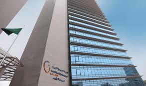 موقع الشركة السعودية للكهرباء والاعتراض على فاتورة الكهرباء برقم الهوية
