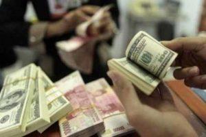 أسعار العملات بالريال السعودي اليوم الأربعاء 19 سبتمبر 2018 في السعودية