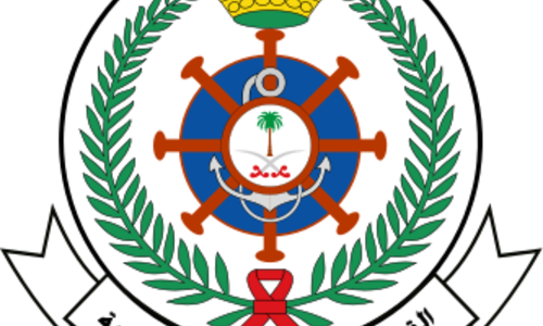 موعد فتح بوابة القبول والتسجيل الإلكترونية وشروط تقديم القوات البحرية الملكية السعودية 1439