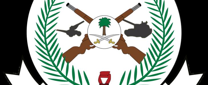 رابط التسجيل في سلاحي الصيانة والمدرعات بالقوات البرية الملكية السعودية
