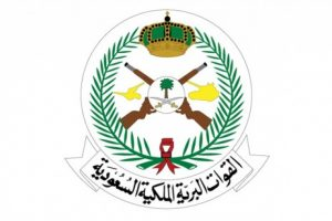 الاستعلام عن وظائف القوات البرية