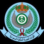 رابط اسماء المقبولين في القوات الجوية الملكية بالمملكة العربية السعودية.