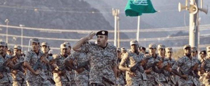رابط نتائج القوات الخاصة للأمن والحماية 1439 ووظائف وكالة وزارة الداخلية
