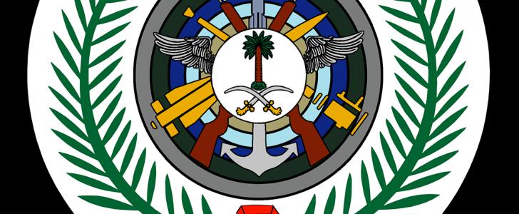 موقع الإدارة نظام التوظيف الإلكتروني ورابط تقديم وظائف مستشفيات القوات المسلحة المتاحة