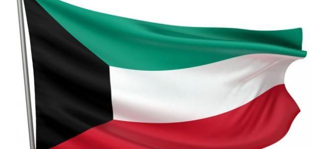 شروط الاعفاء من نظام البصمة : الكويت تدرس اعفاء عدد من الفئات من تطبيق البصمة تعرف على تلك الفئات