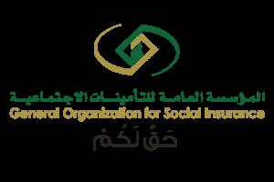الرابط الرسمي للاستعلام عن مستحقات التأمينات الإجتماعية