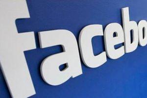 """المالية تدرس قرار فرض ضريبة على موقع """"فيس بوك"""" في مصر"""