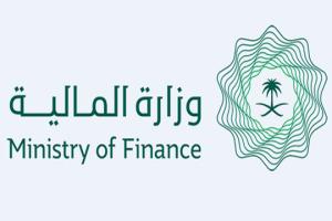 الاستعلام عن العوائد السنوية 1440 برقم الهوية من خلال موقع وزارة المالية السعودية