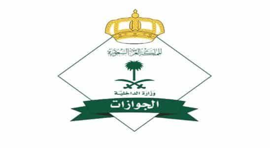 فرض رسوم جديدة على الوافدين والمقيمين على المملكة العربية السعودية
